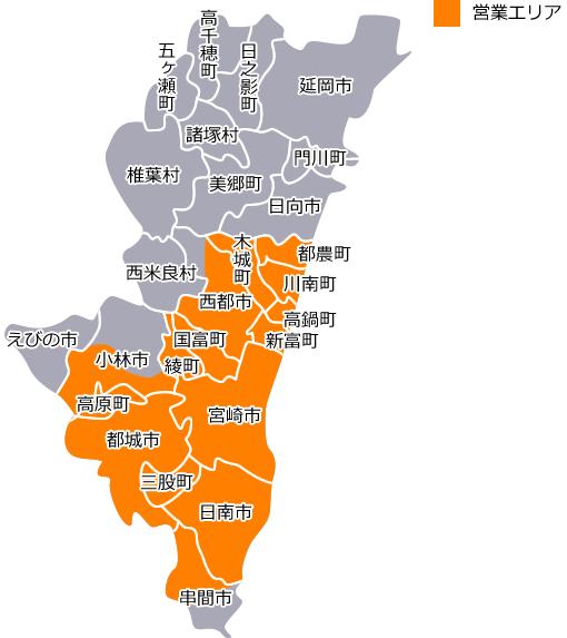 宮崎の営業エリア