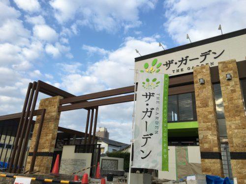 一の宮店グランドオープン イベント最新情報!