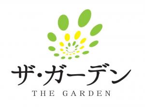 2019 GW休業日(5/1~5/6)のご案内